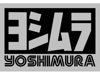 Yoshimura Logo 2 Eshop Stickers
